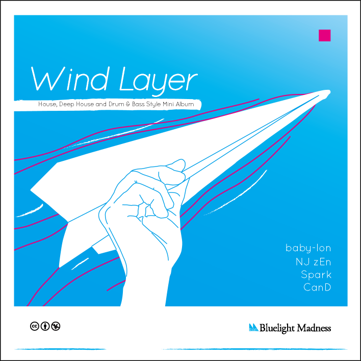 WindLayer